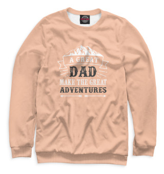 A Great Dadmake The Great Adventures
